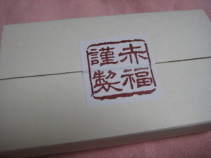 Img_5521